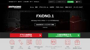XM (XMTRADING)の評判・レビュー|日本人に超人気の理由を探る