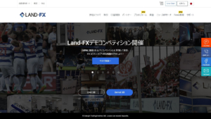 LANDFXの評判・レビュー|手数料安いが禁止事項とDD疑惑が気になる